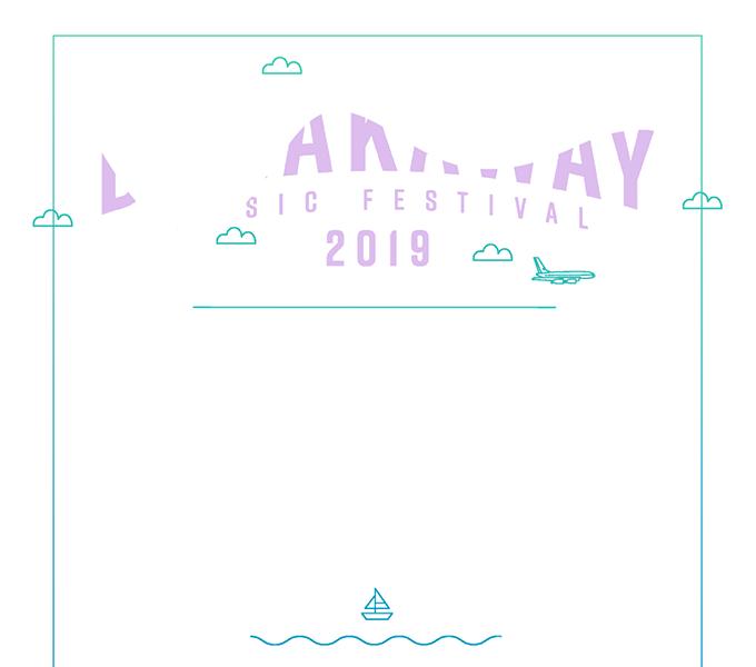 Breakaway Festival Travel Packages in Grand Rapids, MI