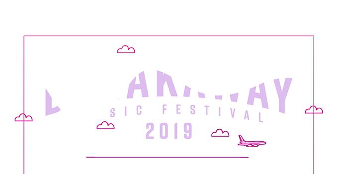 Breakaway Festival 2019